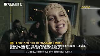 Правда тижня на ПравдаТут за 17.02.19