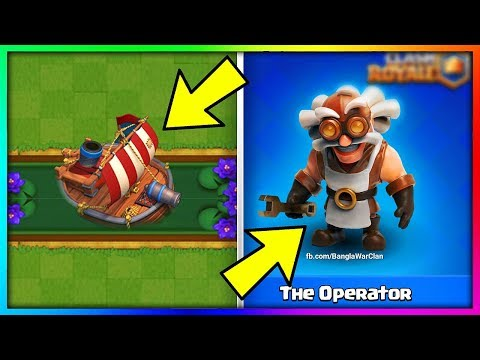 the next update happening to Clash Royale