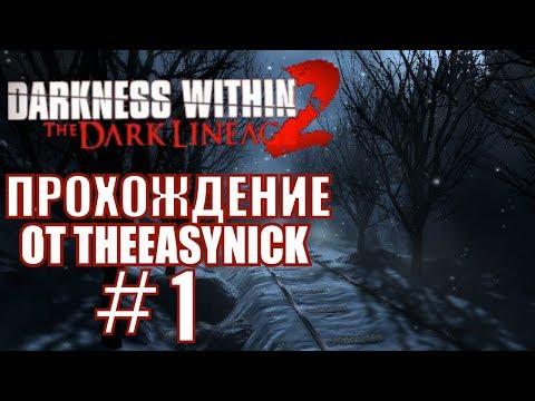 Darkness Within 2. Прохождение. #1. Снова на свободе.
