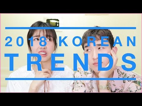2018 KOREAN BEAUTY & FASHION TREND WE LOVE AND HATE ! Ft. IvanLam