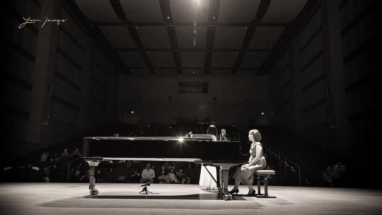 Joyce Music 2017 Concert
