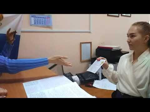 Расследование Фальсификаций по Паспорту РФ - Елена Юн, часть 2