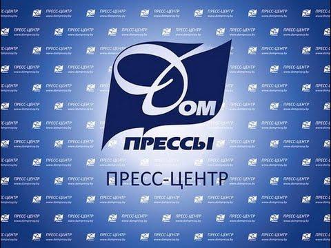 Основные направления государственной семейной политики в Республике Беларусь