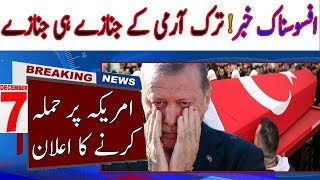 Turkey Slams Whole Europe And Will Destroy It | Breaking News Live | In Hindi Urdu