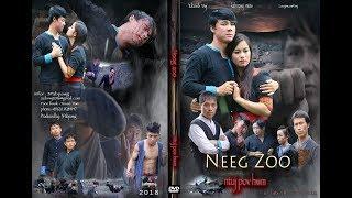 Hmong new movie neeg zoo ntuj pov hwm full 2018