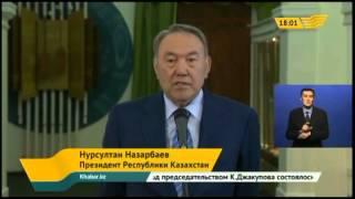 Нурсултан Назарбаев: Семей - ключевая точка нашей страны
