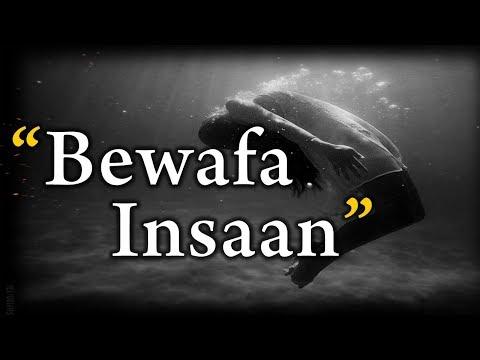 "Download ""Bewafa Insan"" Whatsapp status in urdu/hindi HD Mp4 3GP Video and MP3"