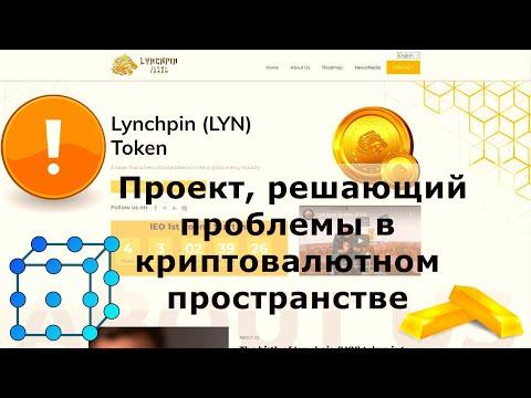 Lynchpin Russian Language