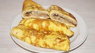 Ай-да вкуснятина на завтрак и не только)) Бризоль.