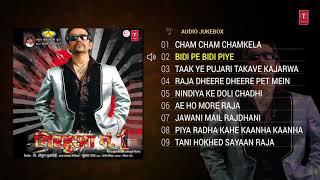 Nirahua No 1 Bhojpuri Audio Song Jukebox Feat Dinesh Lal