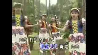 Four Golden Princess - Do Re Mi