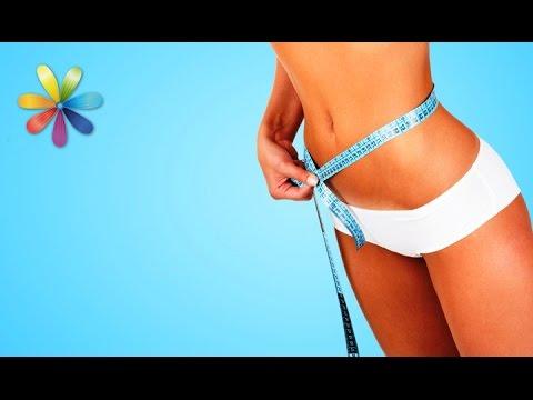 Похудеть за семь дней на пять кг за