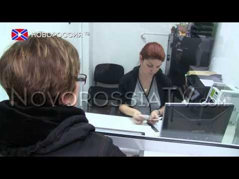 Социальные выплаты от Украины