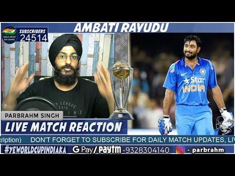 Ambati Rayudu Announces Retirement | SHOCKING | Vijay Shankar replacement | CWC19