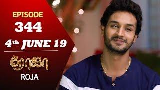 ROJA Serial | Episode 344 | 4th June 2019 | Priyanka | SibbuSuryan | SunTV Serial | Saregama TVShows