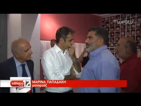 Δίστομo: Επίσκεψη Μητσοτάκη στο μουσείο θυμάτων ναζισμού | 03/10/2019 | ΕΡΤ