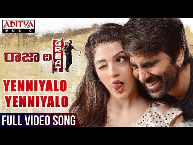 Yenniyalo Yenniyalo Full Video Song HD | Raja The Great Movie Song | Ravi Teja, Mehreen