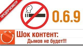 Шок контент: Дымов не будет!!! патч 0.6.9 - предпросмотр - World of warships