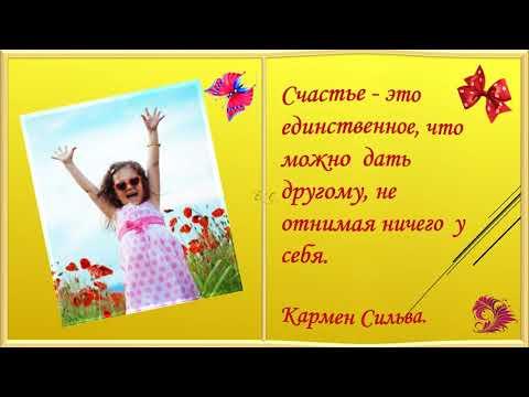 Джанабаева на счастье караоке