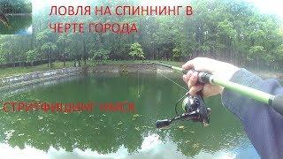 Рыболовные места в новомосковске