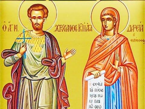 Символ веры молитва текст на русском языке для крестной слушать