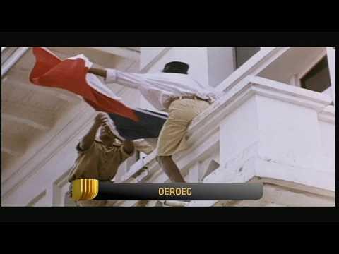 Oeroeg (HD on Flik) - Trailer