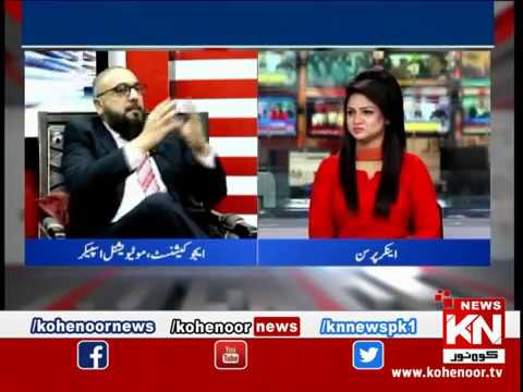 Kohenoor@9 20 February 2019 | Kohenoor News Pakistan