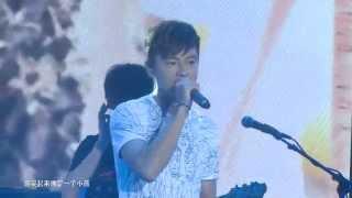 [HD]150808 落跑吧愛情演唱會@北京 - 回到最初 (李國毅)