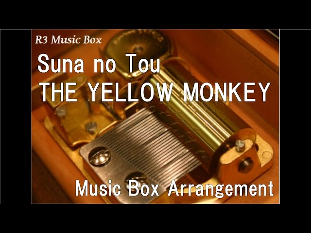 Suna-no-tou-the-yellow-monkey