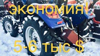 Лучший с бюджетных!-Трактор 40 лс feec3df0001c7