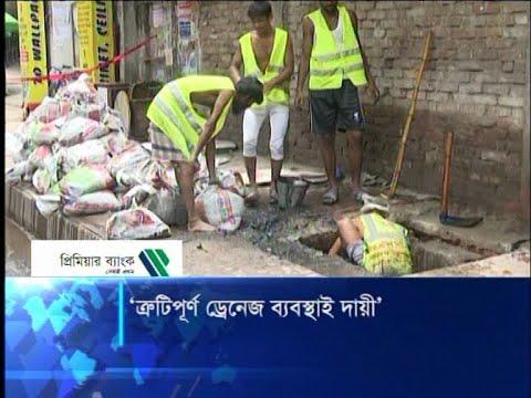 ড্রেন এবং নর্দমার ত্রুটিপূর্ণ নকশা রাজধানীতে জলাবদ্ধতা কারণ | ETV News