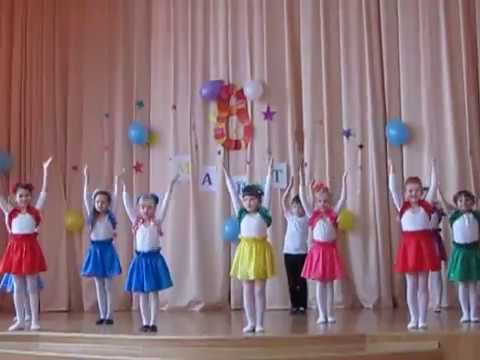 Танец Цветик-семицветик
