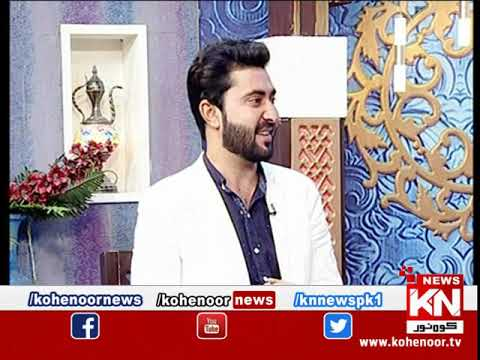 Good Morning 04 February 2020 | Kohenoor News Pakistan