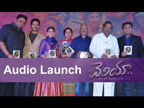 Cheliyaa Audio Launch Full event