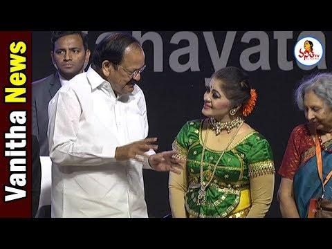 Venkaiah Naidu Super Words About Dancer Sudha Chandran   Vanitha News   Vanitha TV