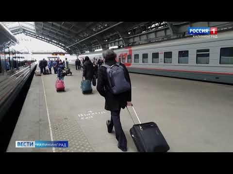 Ужесточаются правила железнодорожного транзита через Литву