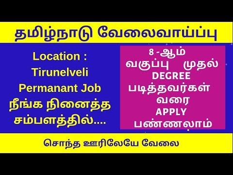 mp4 Job Vacancy In English, download Job Vacancy In English video klip Job Vacancy In English