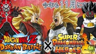 NUEVOS GOKU y VEGETA SSJ3 en JP | COLABO DOKKAN y DRAGON BALL HEROES | Dokkan Battle en Español