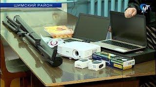 Школе в селе Медведь Шимского района помогли с техническим оснащением