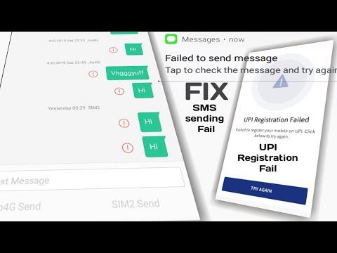 Bhim App Not Working Upi Registration Failed Problem Solution 100