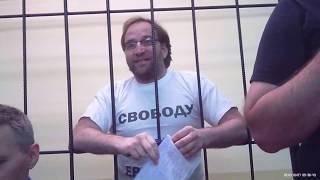 Реутовское судилище. #суд #свободу #реутов #Куракин