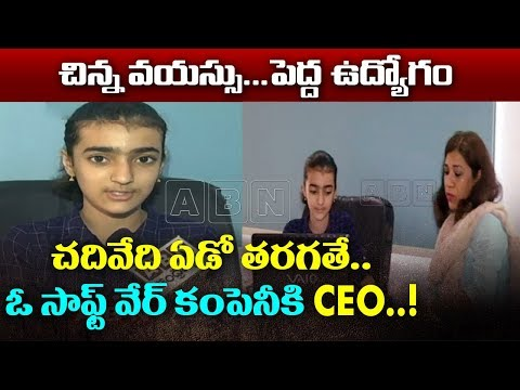 12 Year Old Hyderabad girl emerges as software developer and budding entrepreneur