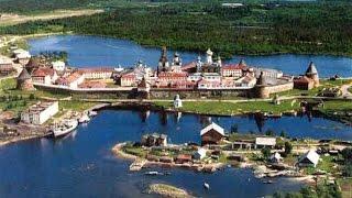 СОЛОВЕЦКИЕ ОСТРОВА История и святыни Соловецкого монастыря