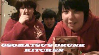 ミ☆ Osomatsu's Drunk Kitchen | Osomatsu-san Cosplay