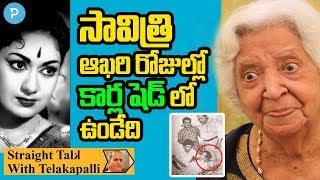Arudra wife K.Rama Lakshmi reveals Savitri Life Days   Straight Talk with Telakapalli
