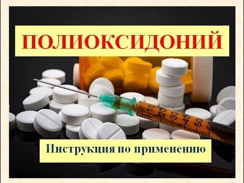 Диагностика простатита и аденомы простаты