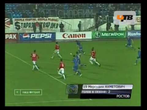 Spartak Nalchik-Rostov: 5-2