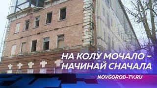 История с баней на улице Великая начинается по новому кругу