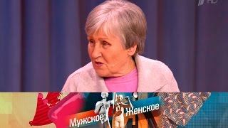 Мужское / Женское - Христофоровна. Выпуск от19.12.2016 | Kholo.pk