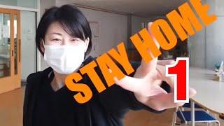 佐賀女子 先生メッセージ動画 「みんな元気で STAY HOME!!」